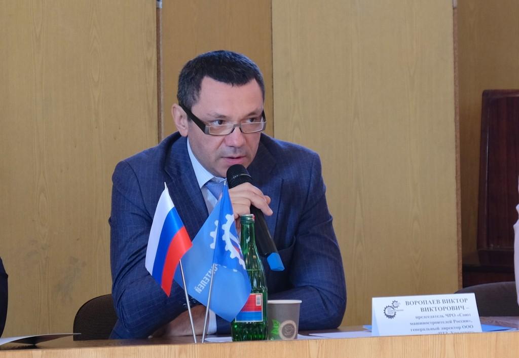 Воропаев Виктор Викторович