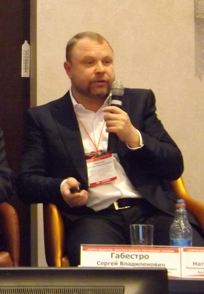 Сергей Владиленович Габестро