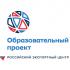 В Челябинске стартовал  Образовательный проект по обучению начинающих экспортеров