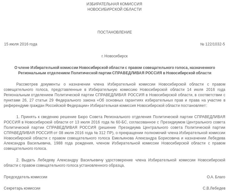 snimok-ekrana_2016-09-08_11-47-27