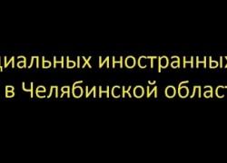 d9zLY_croper_ru_600x234