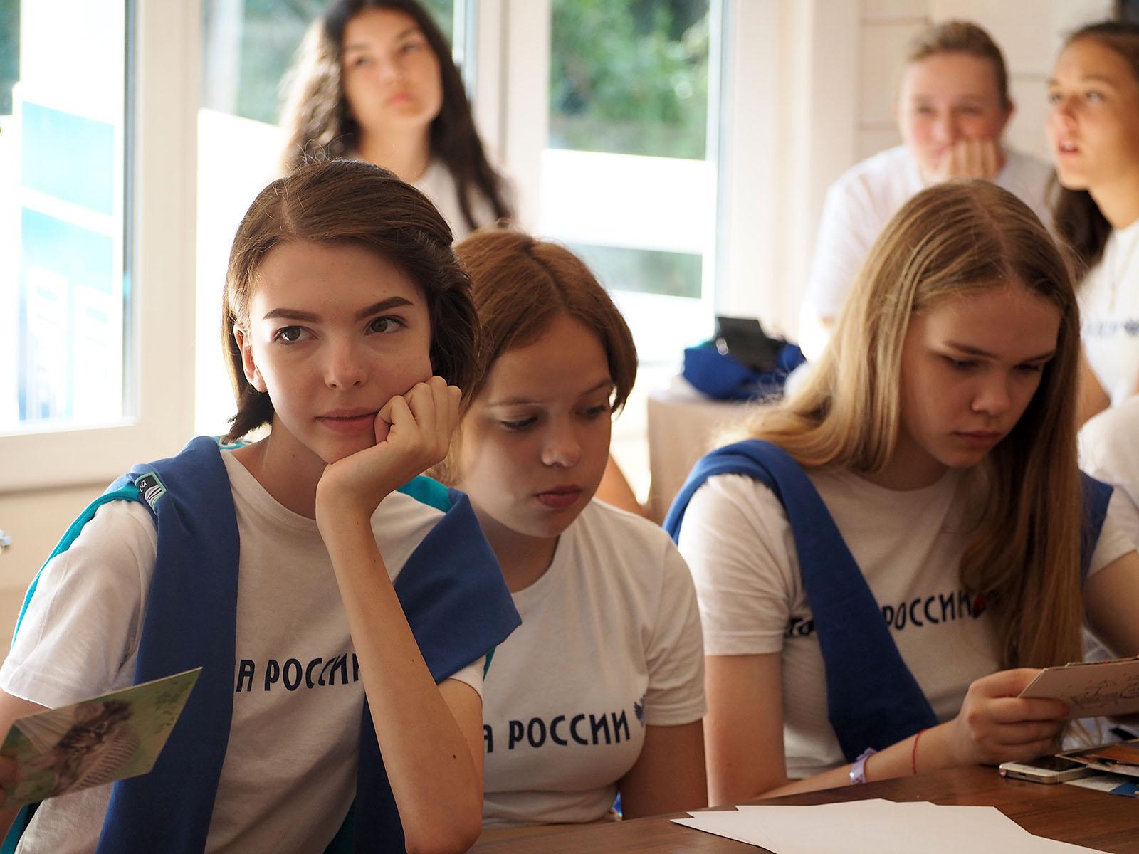 Дети в возрасте от 11 до 17 лет включительно смогут принять участие