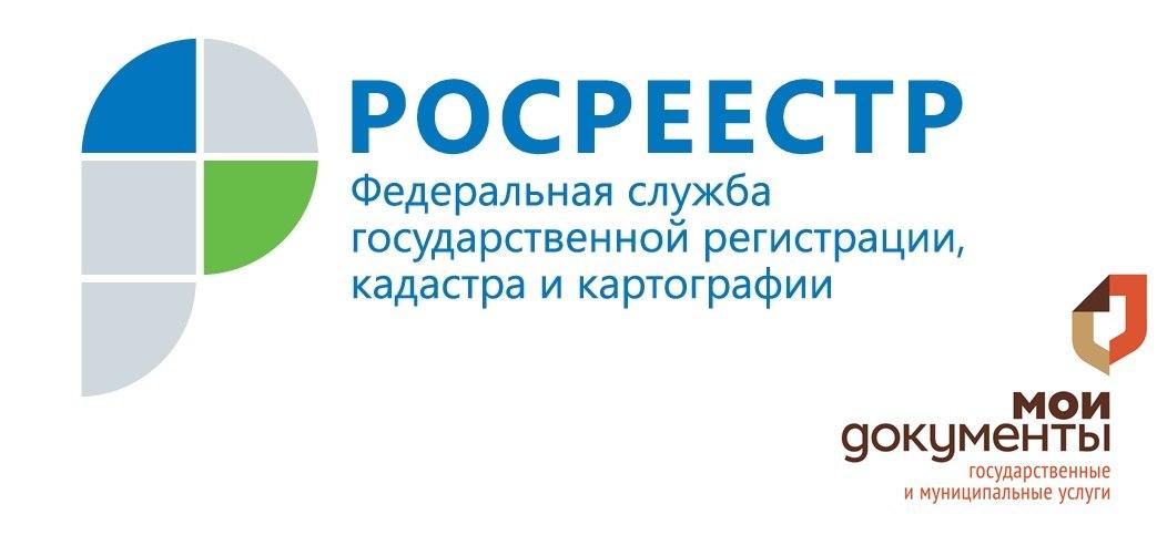 Для жителей Челябинска функционирует четыре многофункциональных центра
