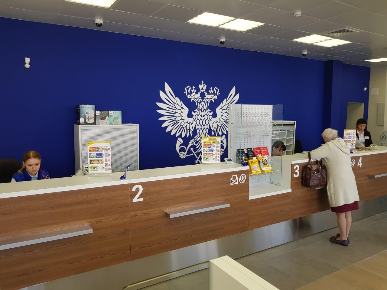 Модернизированное почтовое отделение 455044 расположено по адресу ул. имени Газеты «Правда»  9