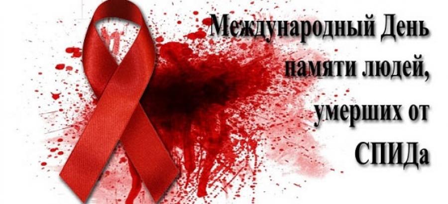19 мая организаторы приглашают женщин старше 40 лет пройти маммографическое обследование