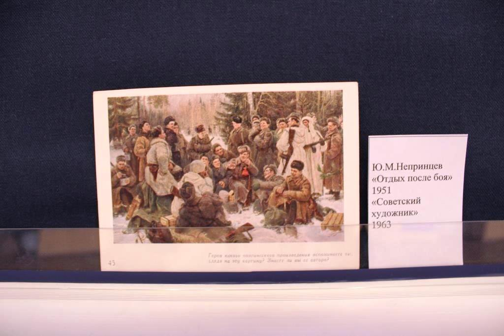 Материал для выставки предоставила челябинский филокартист Елена Дементьева