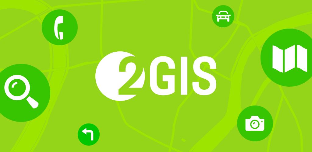 Игру  «Спецагенты 2ГИС» запустили в трёх странах