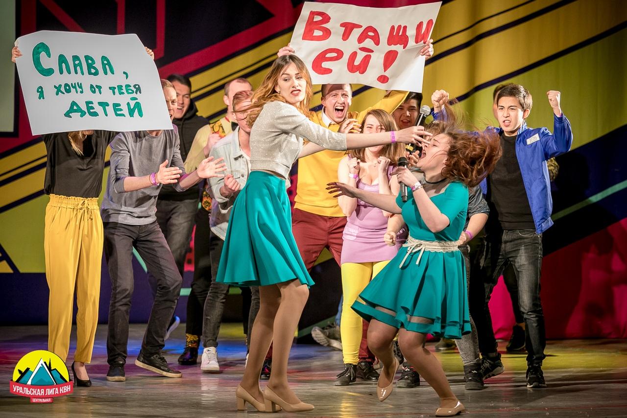 17 и 18 сентября во Дворце культуры Железнодорожников состоятся полуфинальные игры Центральной Уральской лиги
