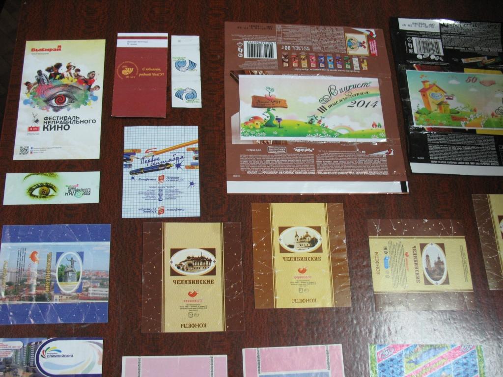В экспозицию вошли почтовые карточки с видами мегаполиса XX – начала XXI веков