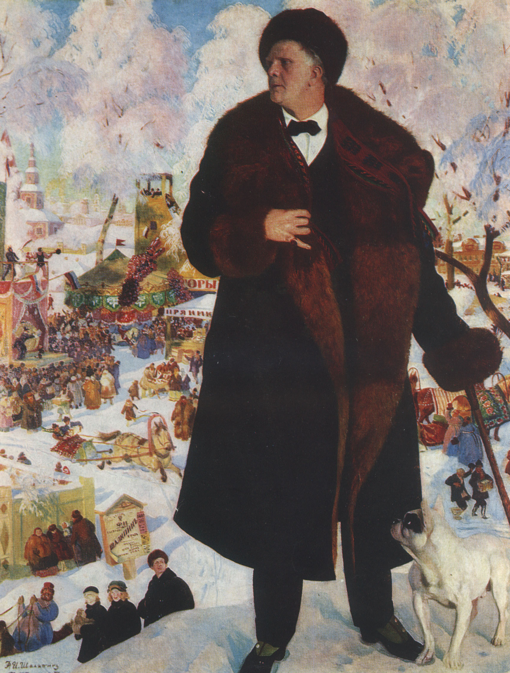В Челябинск прибудет знаменитый портрет Шаляпина кисти известного театрального художника Бориса Кустодиева