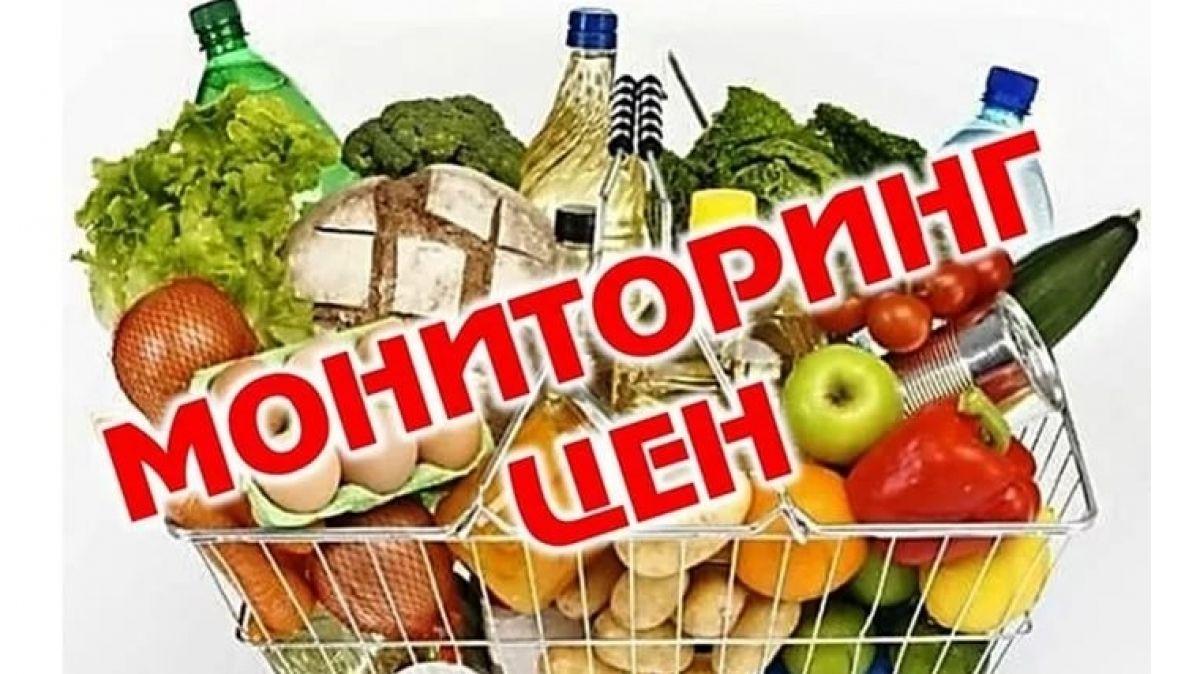 В мониторинге указана оптово-отпускная цена производителя продовольственных товаров без учета торговой надбавки сетей