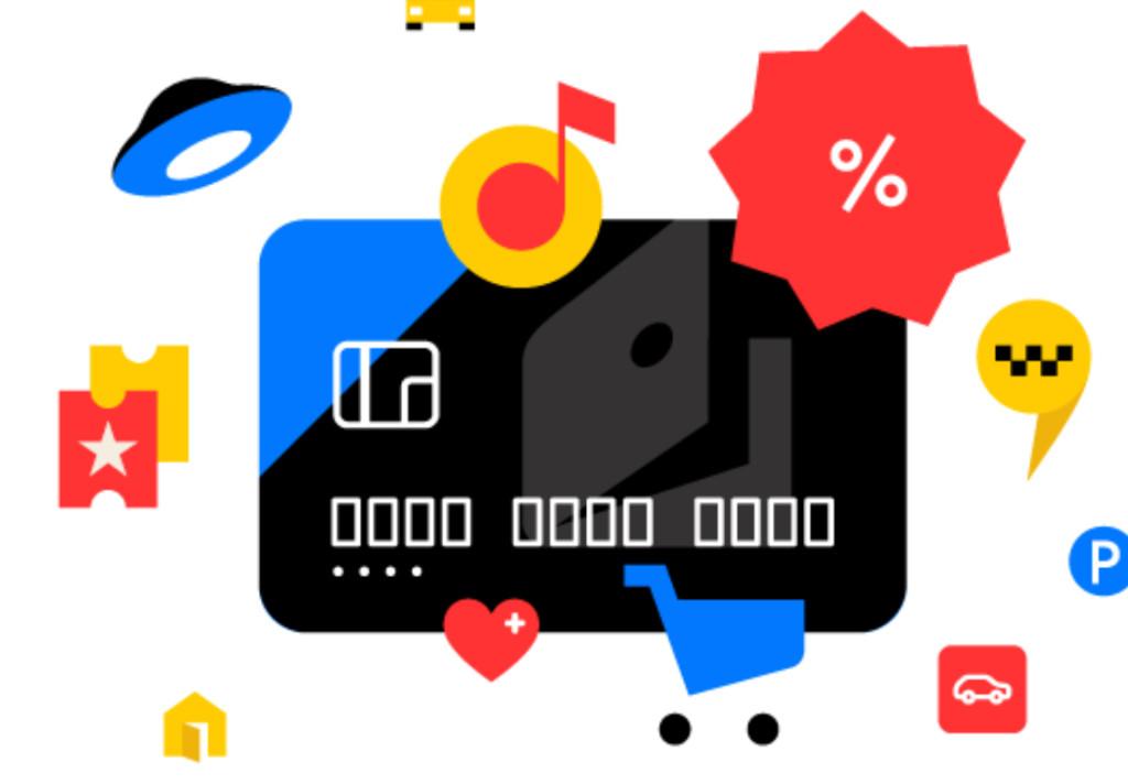 Яндекс.Деньги ввели кэшбэк за платежи из электронных кошельков