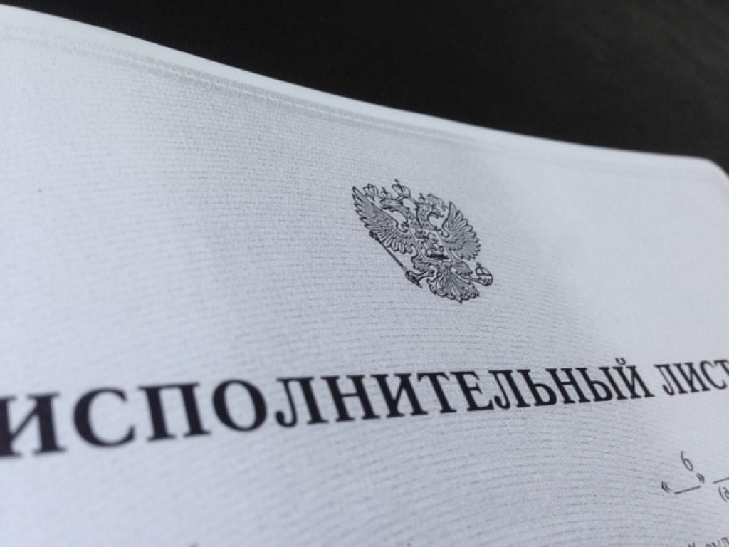 Житель Сосновского района  не стал рисковать своим имуществом, в кратчайшие сроки погасил налоговую задолженность