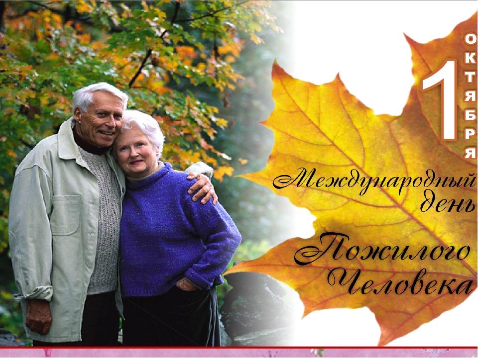 В настоящее время ОПФР по Челябинской области обеспечивает выплату пенсий 1,063 миллион человек