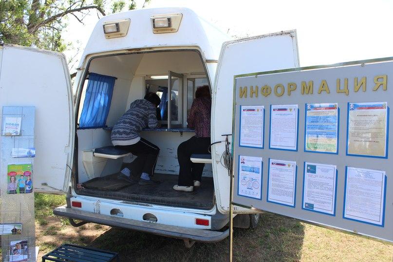 С целью повышения качества обслуживания жителей малых населенных пунктов организована работа передвижной клиентской службы