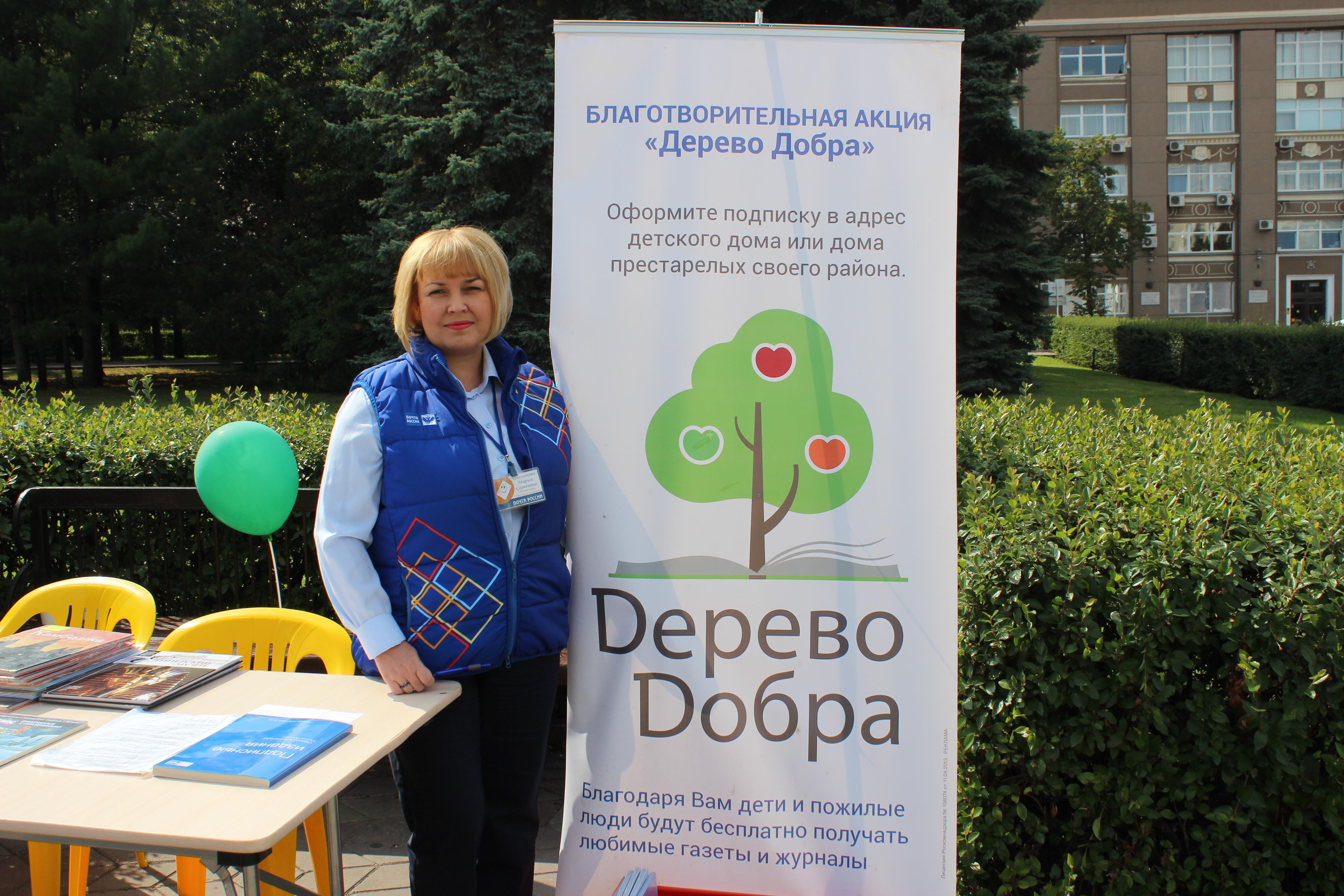 Южноуральцам доступна подписка на издания выходящие на территории Республики Башкортостан