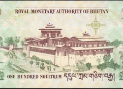 Bhutan 100 Ngultrum Commemorative banknote 2011