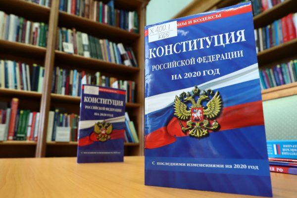 Вопрос по одной поправке в Конституцию России