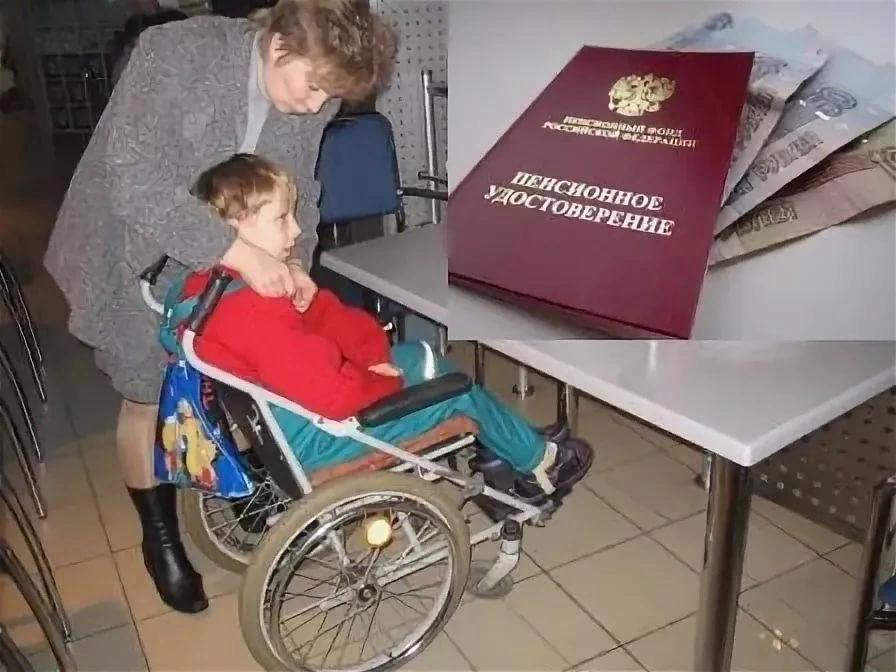 При этом неважно, в каком именно возрасте ребенок был признан инвалидом и как долго им оставался