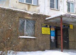 В этом помещении располагается металлургическое отделение ВОИ (г. Челябинск, ул. Черкасская, д. 2А)